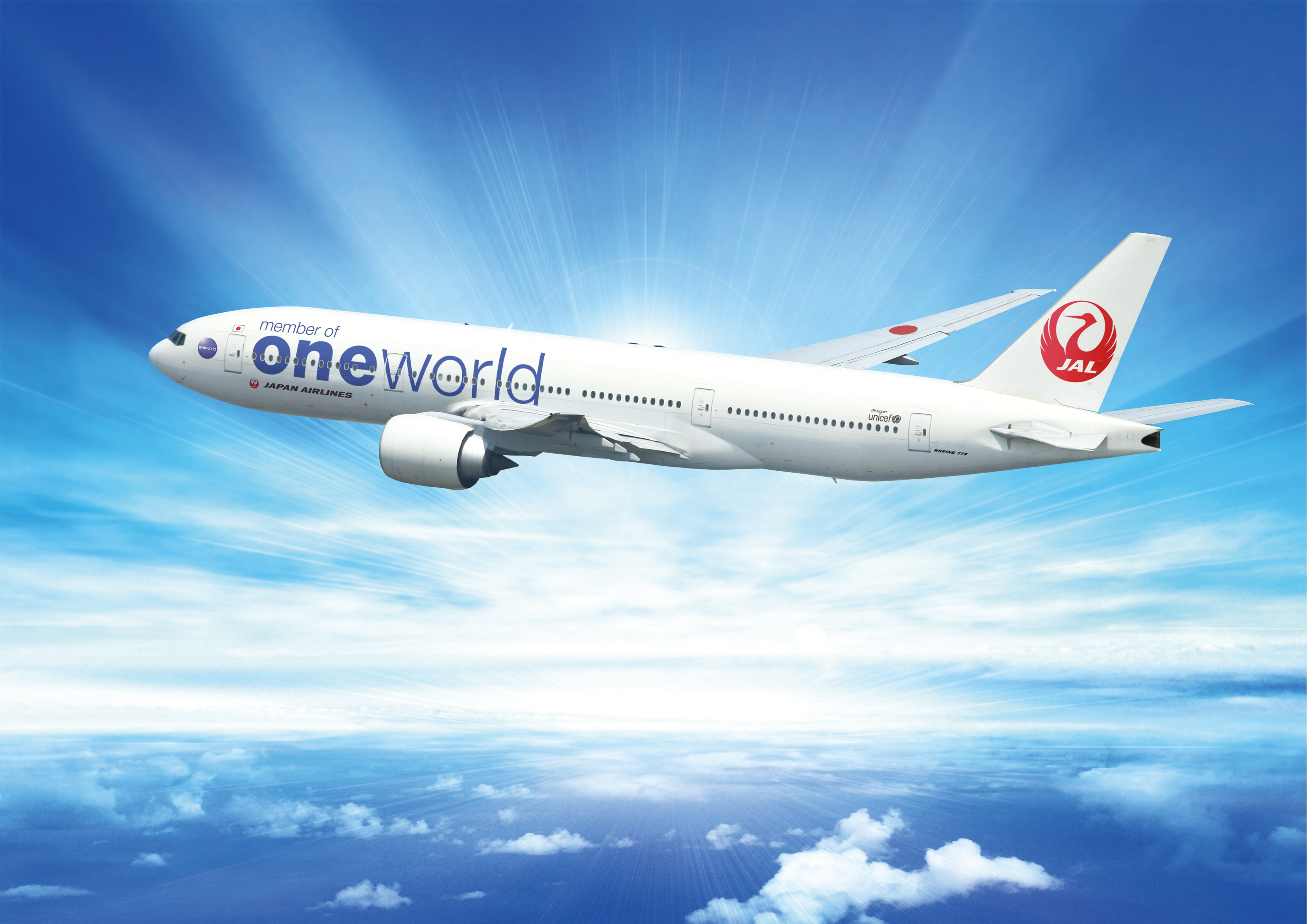 Air Travel Miles Between Cities